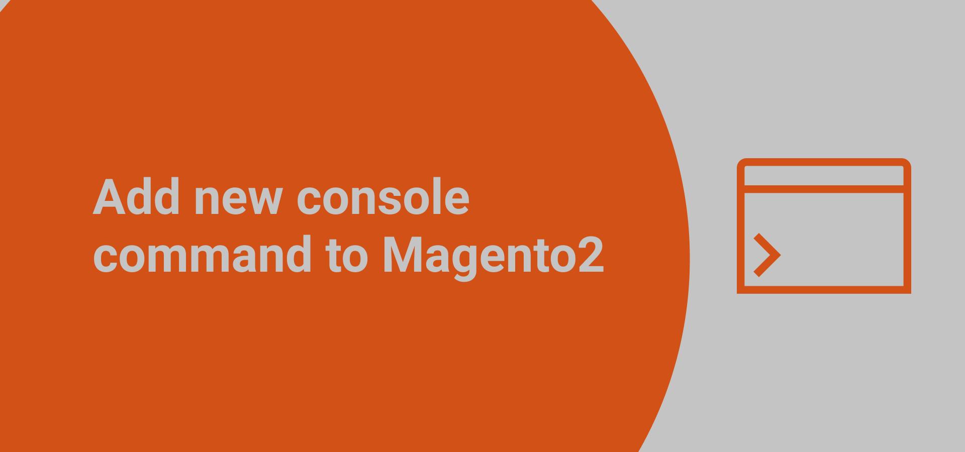 bdn_cli_add-new-console-command-to-magento2